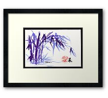 Now and Zen - Original Plein Air Bamboo drawing/painting at Huntington Library and Gardens Framed Print