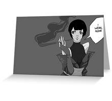 Samurai J  Greeting Card
