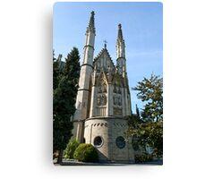 Apollinaris Church in Remagen, Germany Canvas Print