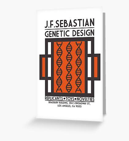 JF SEBASTIAN GENETIC DESIGN - Blade Runner Greeting Card