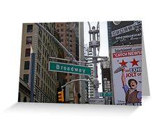 Broadway, NYC Greeting Card