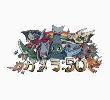 Gamera 50th Anniversary! Kids Tee