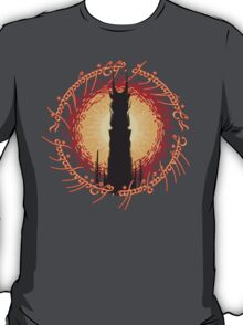 Barad Dur - Always Watching, Never Sleeping T-Shirt