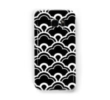 Thoughtful Approve Straightforward Commend Samsung Galaxy Case/Skin