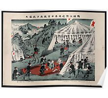 Japanese Red Cross taking care of enemy soldiers near the Amur River 001 Poster