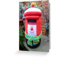 Hand Knitted Red Post Box Greeting Card