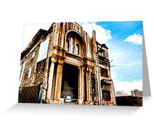 The Old Mar Mansour Church, Downtown Beirut  Greeting Card