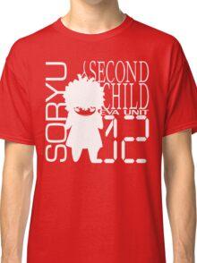 Second Child Classic T-Shirt