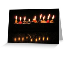 Last Minutes... Last Candle Greeting Card