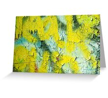 Yellow Peel Greeting Card