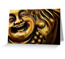 Beaming Buddha  Greeting Card