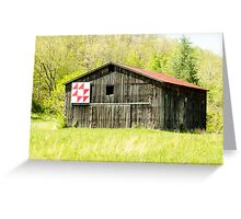 Kentucky Barn Quilt - Flying Geese Greeting Card