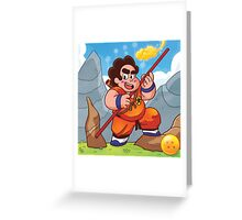 Son Steven? Stevoku? Or Gokuven? Greeting Card