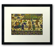 Persian art Framed Print
