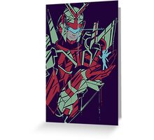 victorion Greeting Card