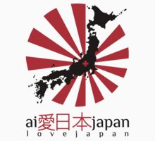 Japan Kids Tee