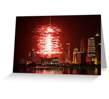 TV Tower Firework Greeting Card