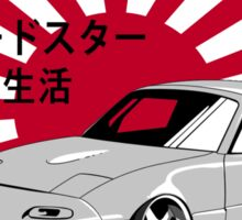 Mazda Miata JDM Sticker