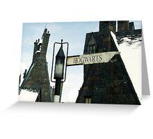 Hogwarts Bound Greeting Card