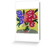 Oakland Glad Day Greeting Card
