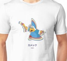 Magikoopa Unisex T-Shirt