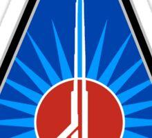 Yavin Jedi Academy - Star Wars Veteran Series Sticker