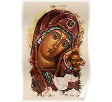 Heavenly Mother and baby Poster