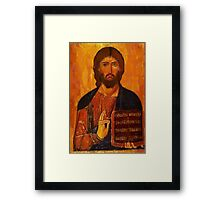 Icon of the savior Framed Print