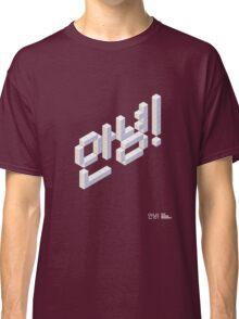 8-bit Annyeong! T-shirt (White) Classic T-Shirt