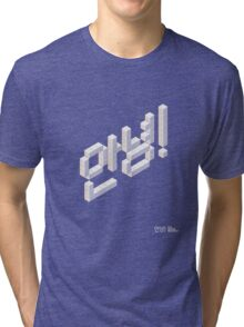 8-bit Annyeong! T-shirt (White) Tri-blend T-Shirt