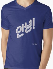 8-bit Annyeong! T-shirt (White) Mens V-Neck T-Shirt