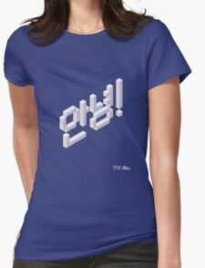 8-bit Annyeong! T-shirt (White) Womens Fitted T-Shirt
