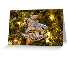 Christmas Rocking Horse Ornament and Teddy Bear Greeting Card