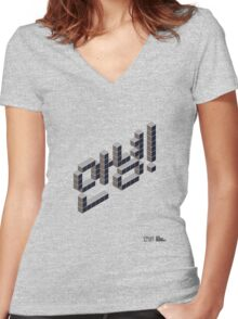 8-bit Annyeong! T-shirt (Black) Women's Fitted V-Neck T-Shirt