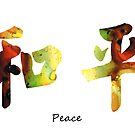 Chinese Symbol - Peace Sign 10 by Sharon Cummings