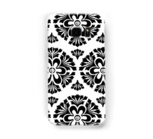 Nutritious Meaningful Delight Zeal Samsung Galaxy Case/Skin