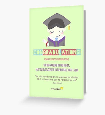 Congradulations! (Male) Greeting Card