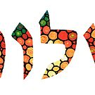 Shalom 9 - Jewish Hebrew Peace Letters by Sharon Cummings