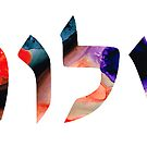 Shalom 4 - Jewish Hebrew Peace Letters by Sharon Cummings