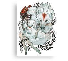 Wolf Child Canvas Print