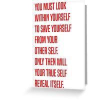 Zuko - Yourself Greeting Card
