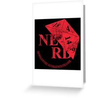 N.E.R.D. Greeting Card