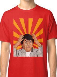 Jackie Chan Meme  Classic T-Shirt