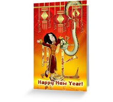Chinese New Year - Year Of The Snake With Little Boy And Snake Friend Greeting Card