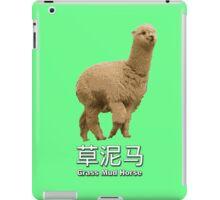 Grass Mud Horse iPad Case/Skin