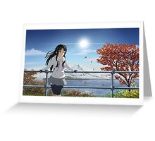 Anime Landscape with Mountains Japan Greeting Card