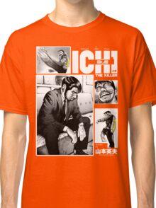 ICHI The Killer Kakihara Takashi Miike Hideo Yamamoto Shirt Classic T-Shirt