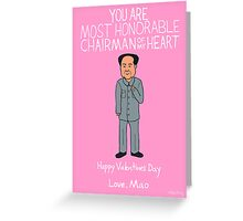 Mao Zedong Greeting Card