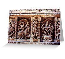 Kalki Avatar & Maa Durga Greeting Card