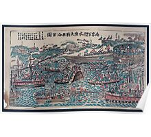 Naval battle scene   ships and small boats engaged in battle in a bay near a fort 001 Poster